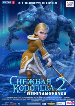 Karlar Kraliçesi 2 - The Snow Queen 2